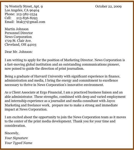 Energy Economist Cover Letter - afterelevenblog.com -