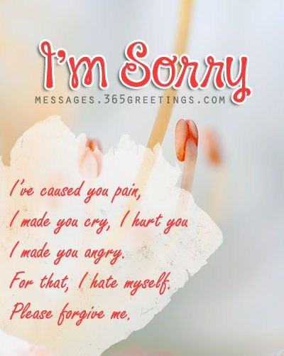 Romantic Apology Letters Love Letters Valentine Love Letters For - apology love letter