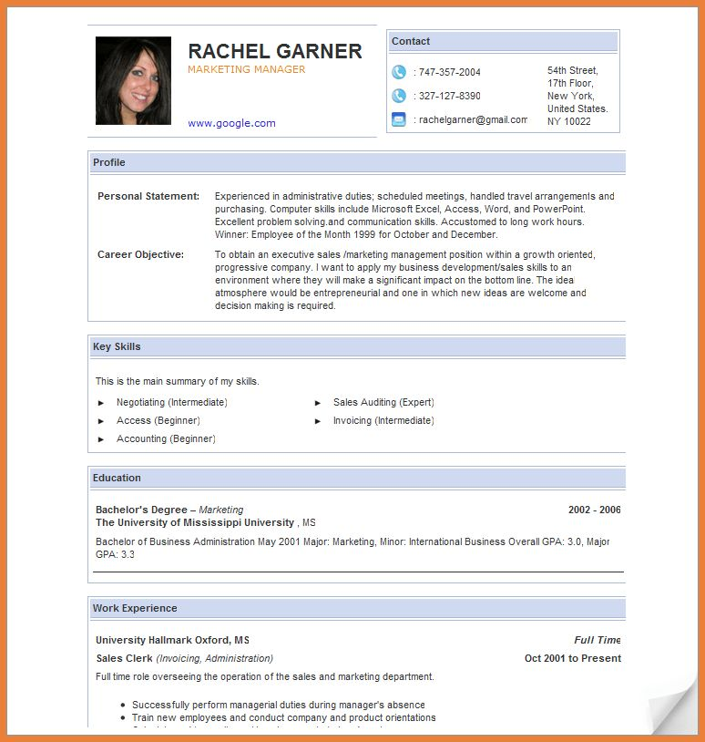 Sample Grill Cook Resume Prep And Line Samples