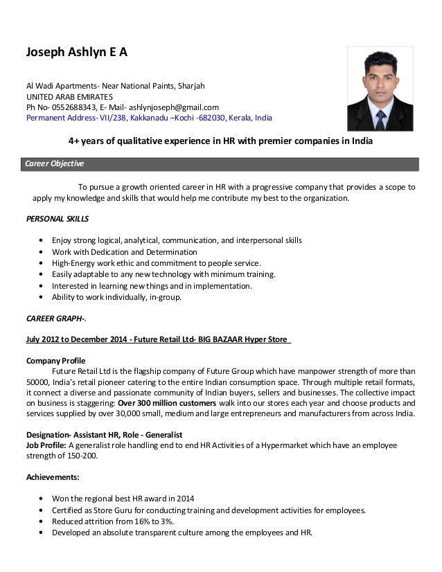 sample hr generalist resumes