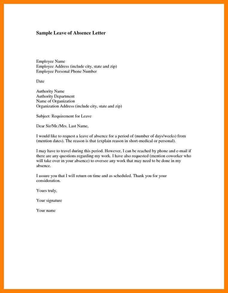 grocery clerk sample resume professional grocery clerk templates - Grocery Clerk Sample Resume