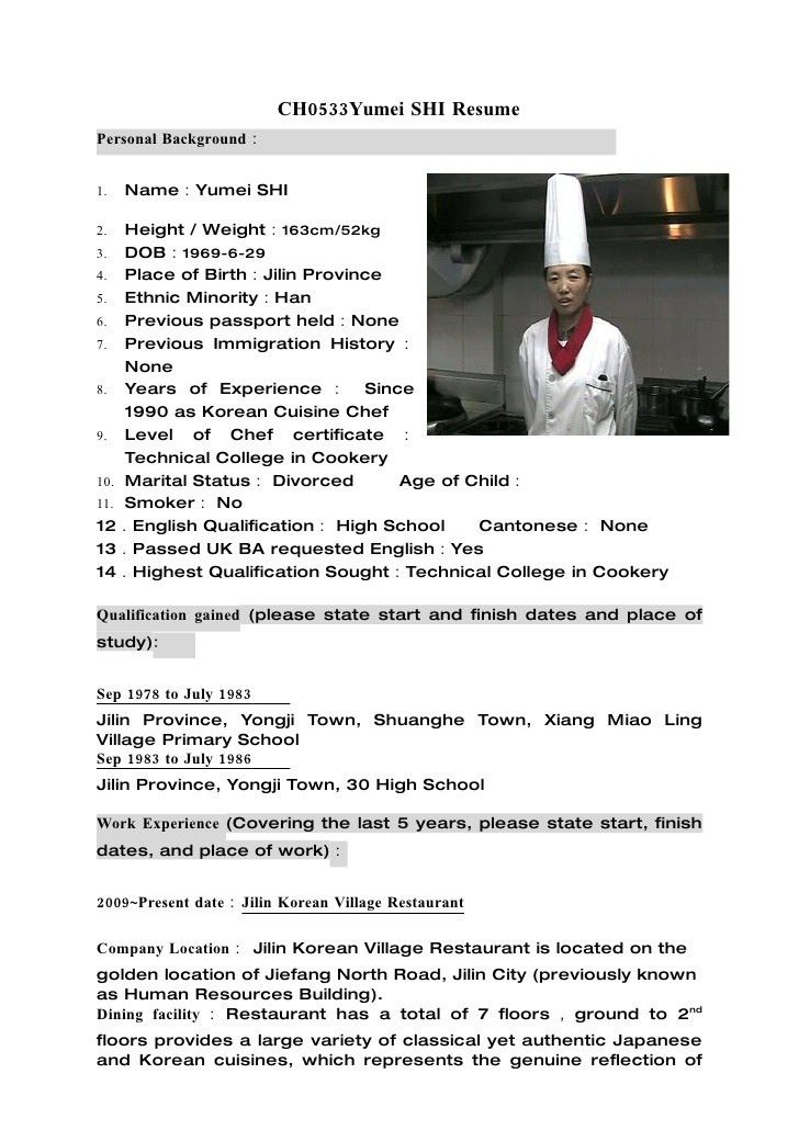 sample resume of a chef chef resume sample examples sous chef - Sous Chef Resume