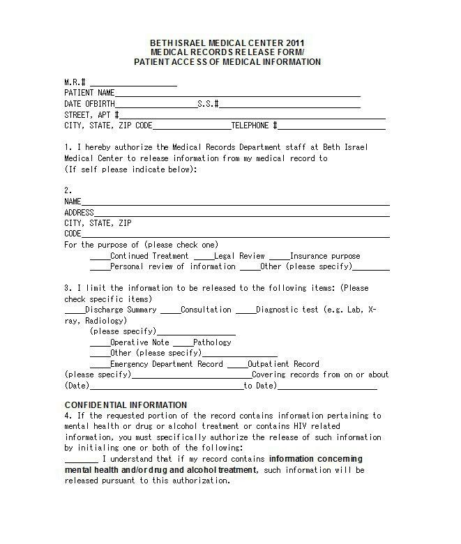 ... Legal Release Form Template Waiver And Release Canada Legal   Medical  Record Form Template ...