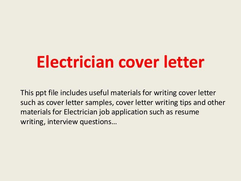 Commercial Electrician Cover Letter - sarahepps.com -