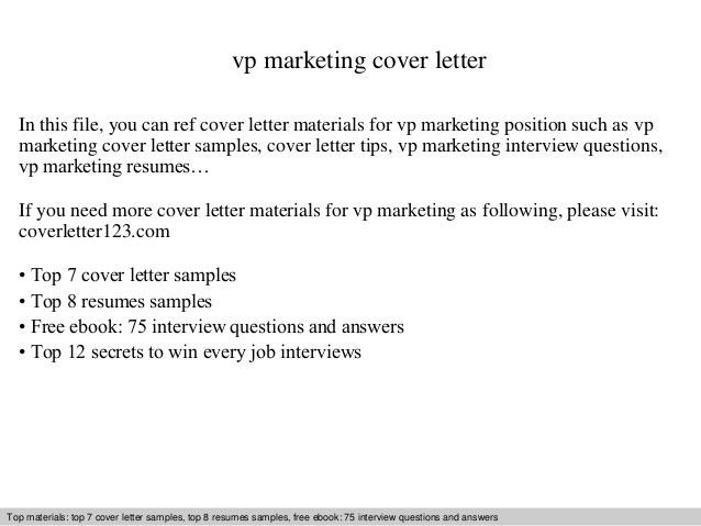 entry level marketing interview questions