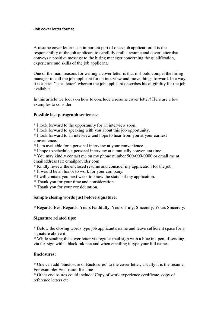 email cover letter signature