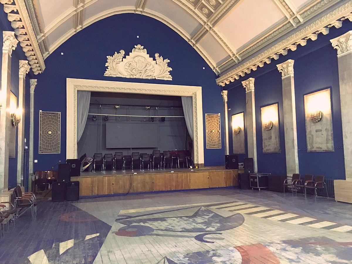Большой концертный зал. Фото: Vladimir Shveda