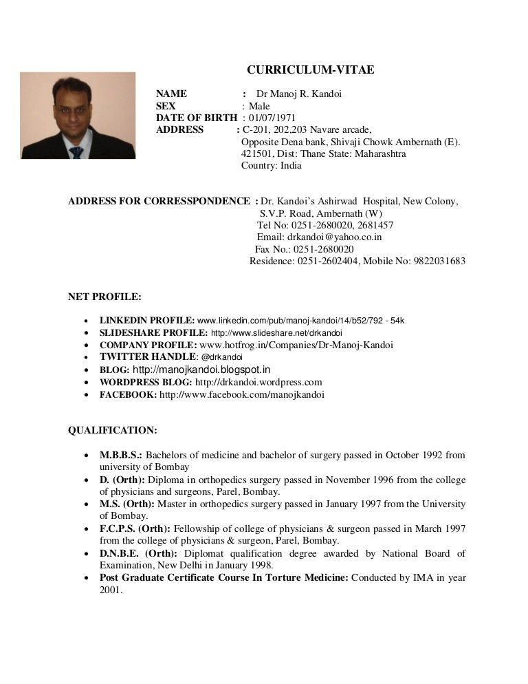 Doctors Resume Example - Eliolera - doctor resume