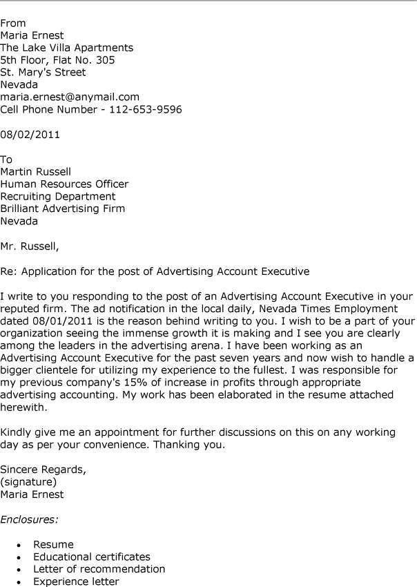 Advertising Account Executive Cover Letter Sample | Cover Letter