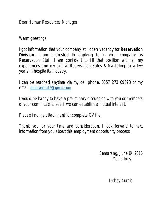 cover letter addressed to hr
