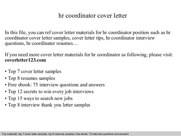 hr coordinator cover letter example