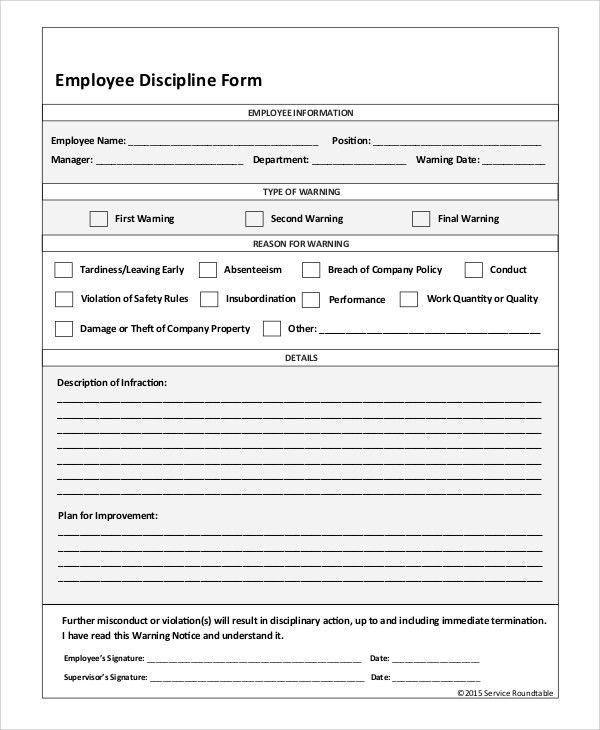 Employee Details Form Sample 5+ employee details form template