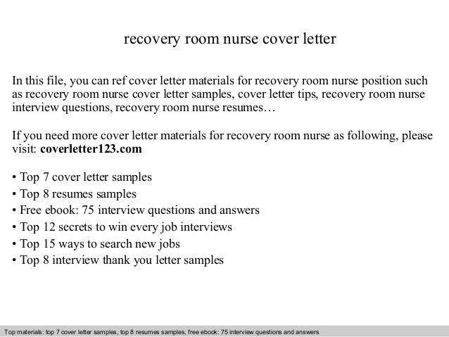 rn sample cover letters