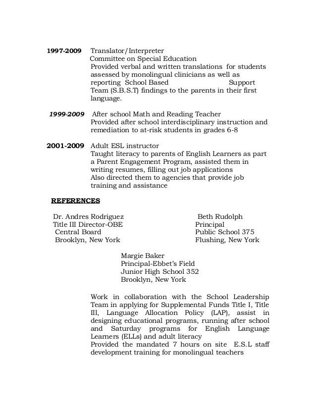 Teacher Trainer Cover Letter Cvresumeunicloudpl