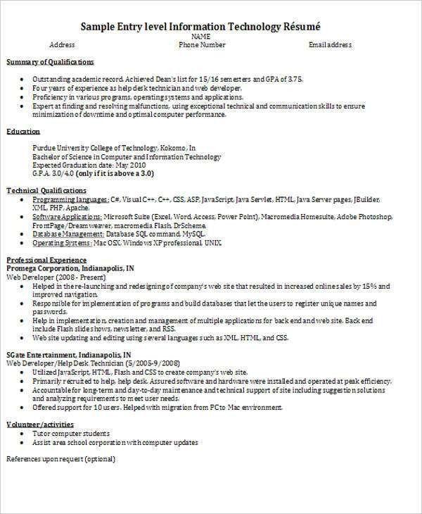 resume it technician support technician resume support technician