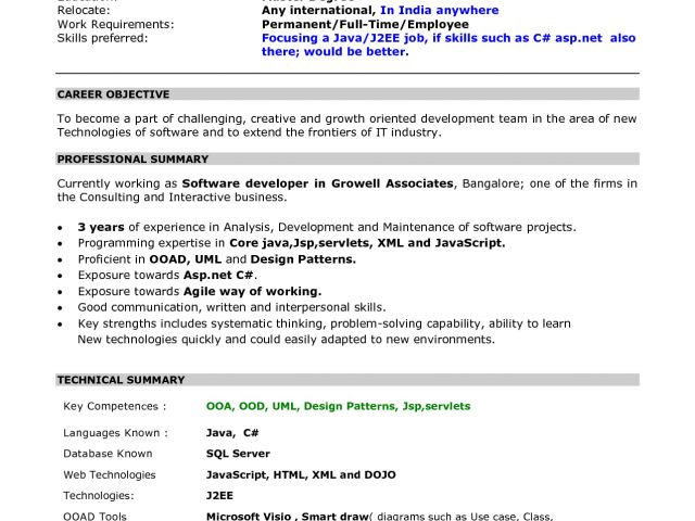 J2ee Fresher Resume sample resume for software engineer fresher
