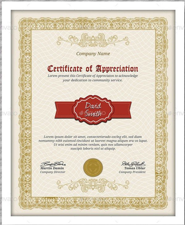Sample Certificate Of Appreciation Template