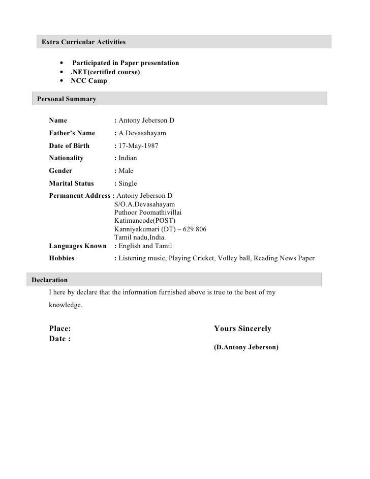 Extra Curricular Activities In Resume Examples Example