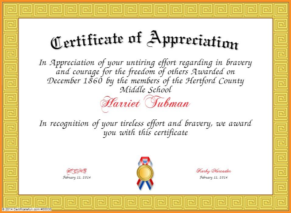 sample recognition certificate wording