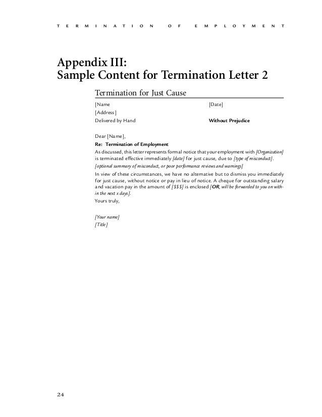 Sample Employee Termination Letter For Cause Nanny Termination - job termination letter