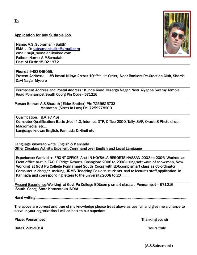 How To Write A Resume For University Application Resume Example - resume for job application example