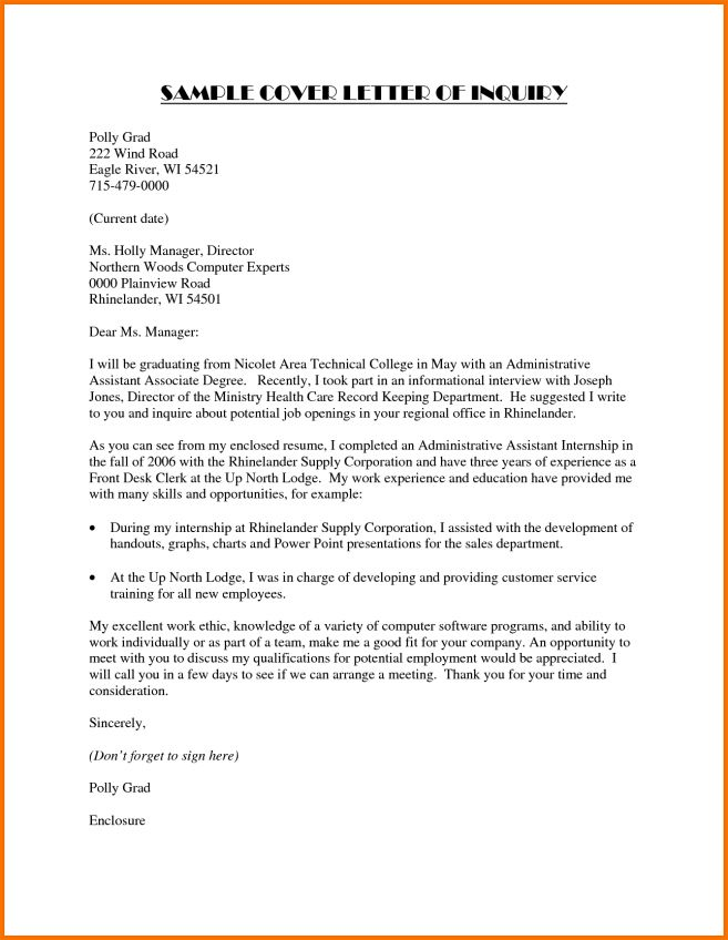 Sample Of Inquiry Letter Letters Of Inquiry, Formal Letters How - order letter