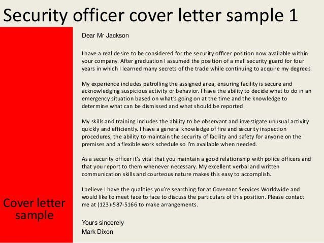 Asg Security Officer Cover Letter Asg Security Officer Cover Letter - asg security officer sample resume