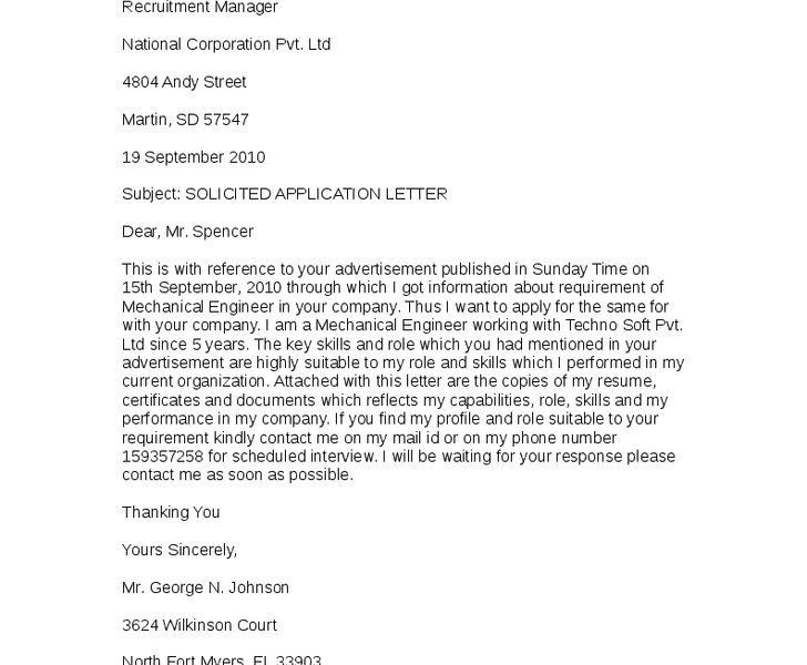 Solicited Cover Letter] Solicited Application Letter Application