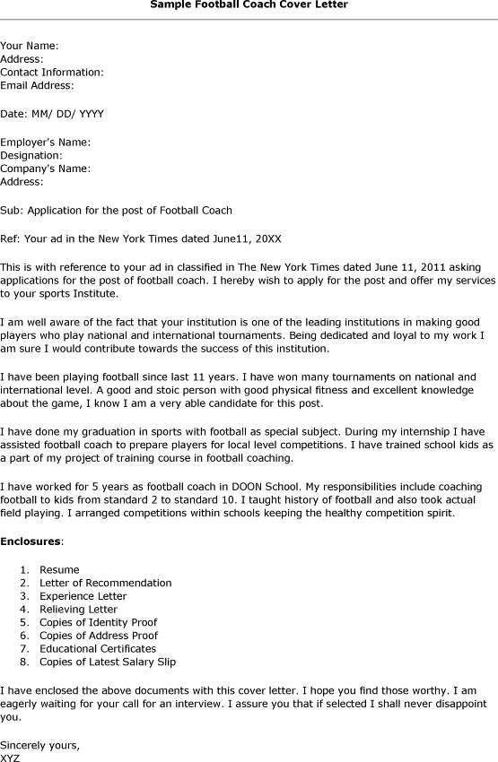 Football Coach Cover Letter Samples Coaching