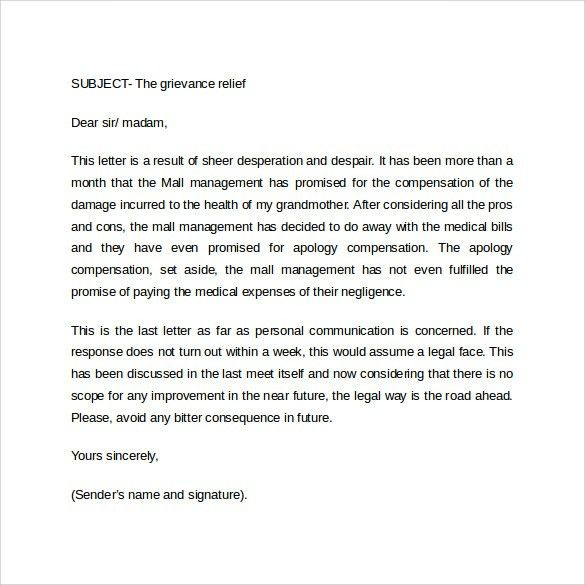 inter office letter node2003-cvresumepaasprovider