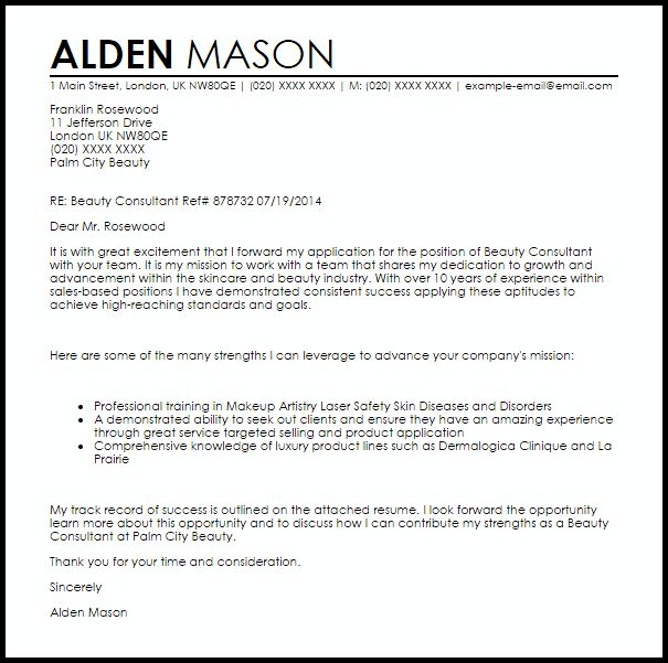 business management consultant cover letter | env-1198748 ...
