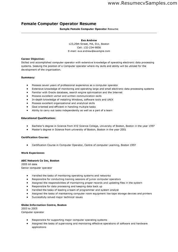 Public works inspector cover letter