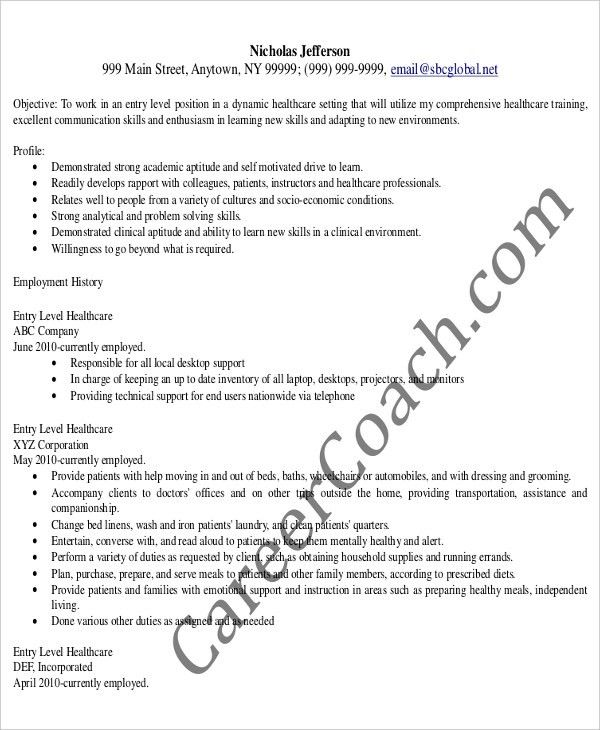 Medical Administrative Assistant Resume Sample Resume - sample administrative assistant resumes