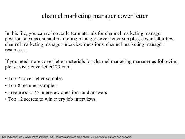 affiliate manager cover letter - Cover Letter For Marketing Manager Job