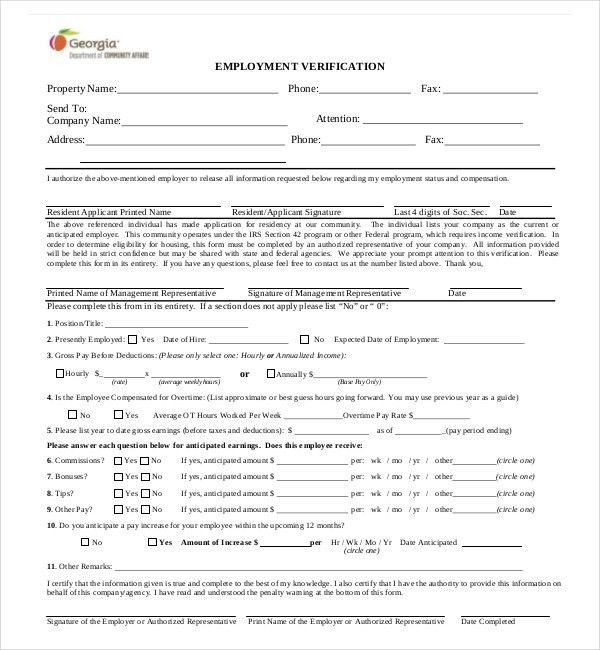 Wage Increase Form Wage Student Payroll Wage Increase Request - employment verification form sample
