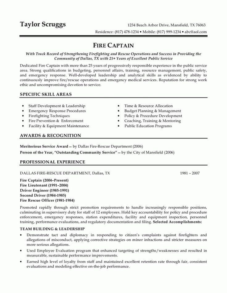guardian security guard sample resume node2004-resume-template