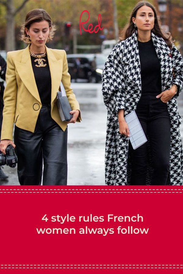 4 style rules all french women follow