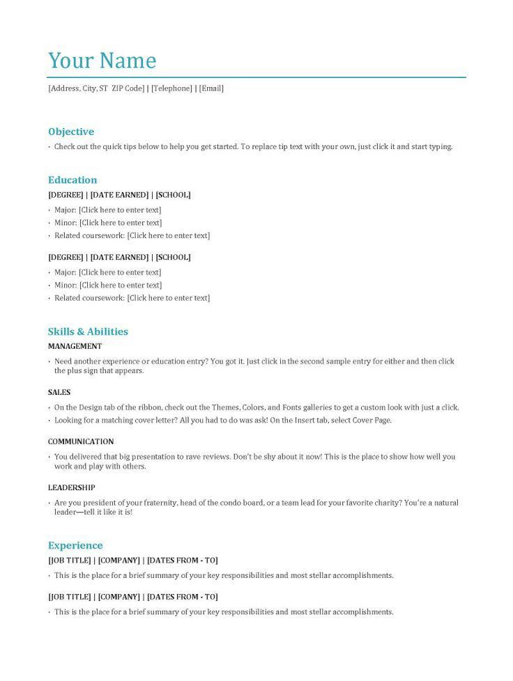 plain text resume example examples of resumes