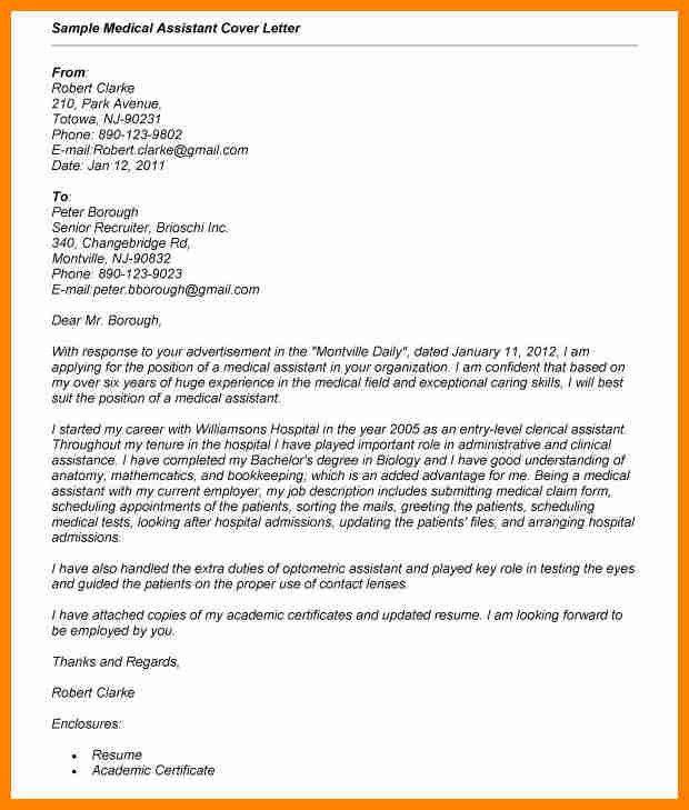 Cover Letter Sample Medical Assistant Medical Assistant Cover - medical assistant thank you letter sample