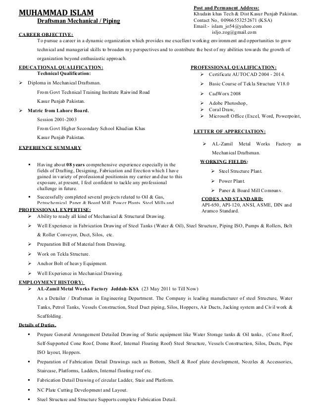drafting resume examples autocad drafter resume sample