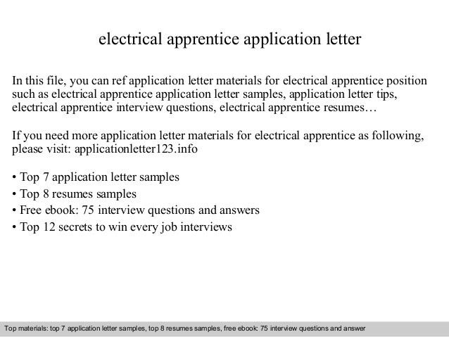 ... Cover Letter For Apprenticeship Cover Letter For Apprenticeship   Electrical  Apprentice Resume Perfect Resumes Examples ...