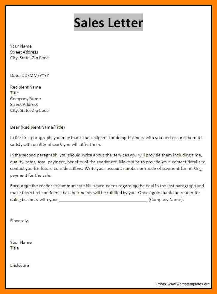 Persuasive Sales Letter Example Sales Letter Template 7 Free Word