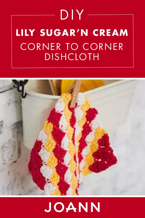 Spring cleaning just got a whole lot cuter with this crochet craft! Click here to learn how to make this handmade Lily Sugar'n Cream Corner to Corner Dishcloth from JOANN.