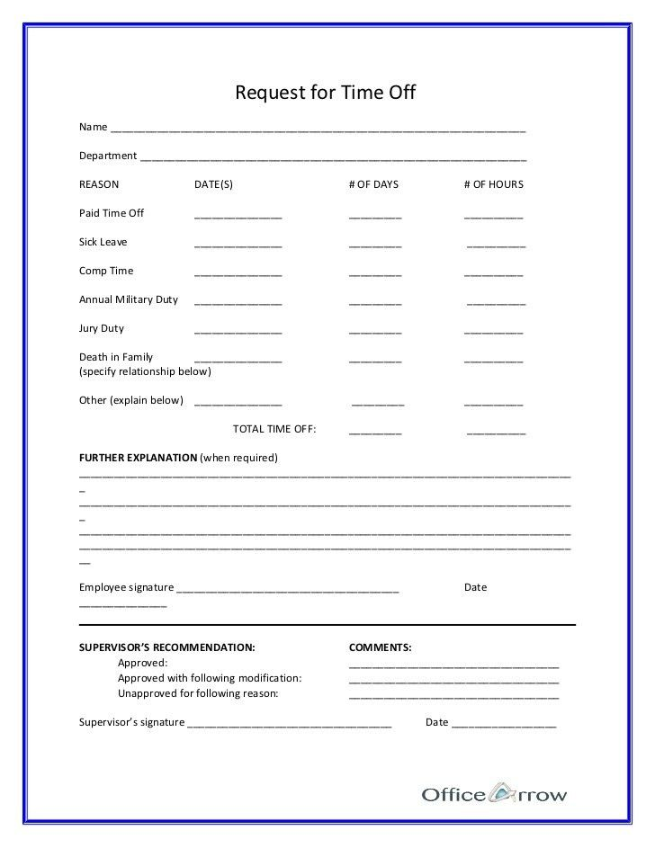 Sick Leave Request Sample Sick Leave Application Sample For - time off request forms