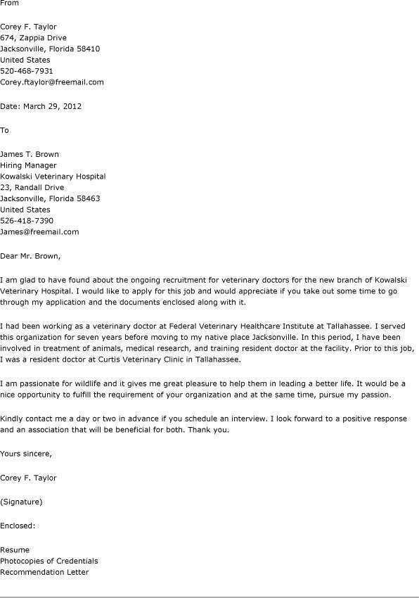 Veterinary Hospital Manager Cover Letter | Cover Letter