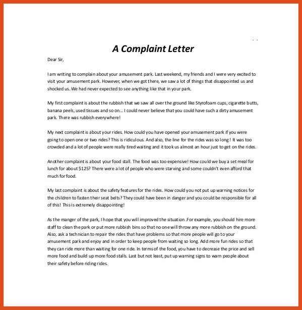 plaint Letter Model] Download The plaint Letter Template
