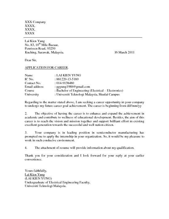 Amazing Cover Letter Creator Amazing Cover Letter Sample, Amazing - free cover letter creator