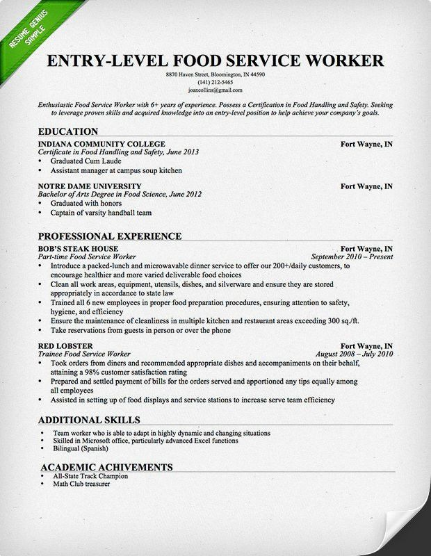 Resume For Food Service Worker Food Service Waitress Waiter - waiter resume