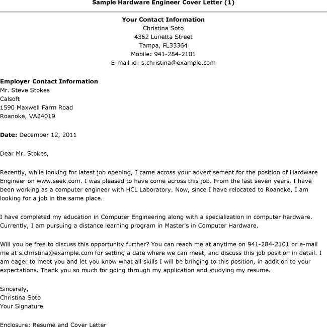 sample cover letter for job opening