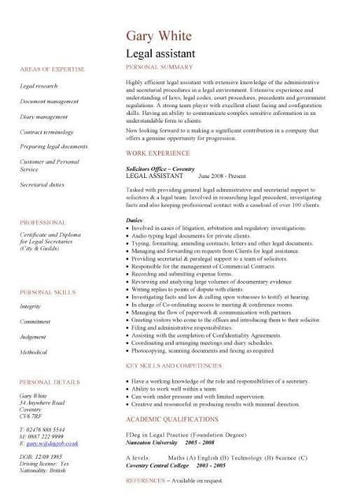 Sample Law Resumes Law School Admissions Resume Example Sample - law school application resume sample